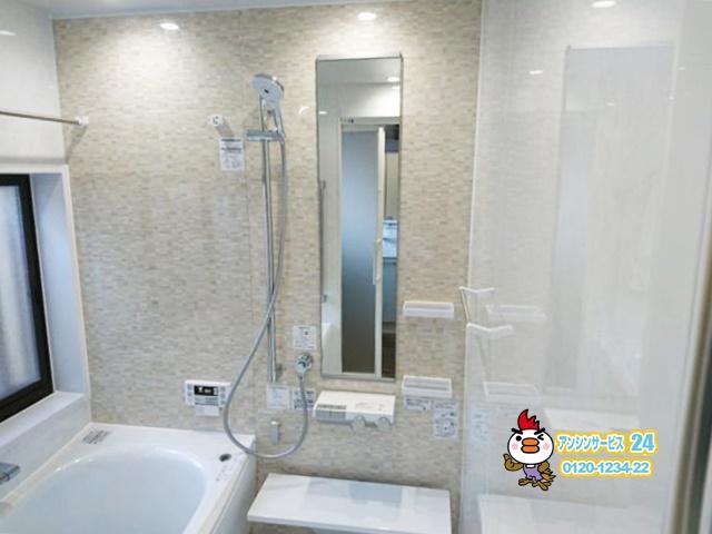 安城市浴室リフォーム工事(TOTO サザナ)