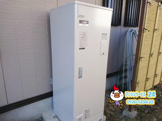 長野県飯田市電気温水器取替工事(三菱SRG-376E)