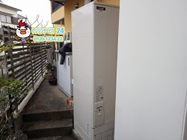 茅ケ崎市電気温水器交換工事(三菱電機SRT-J46CDH5)