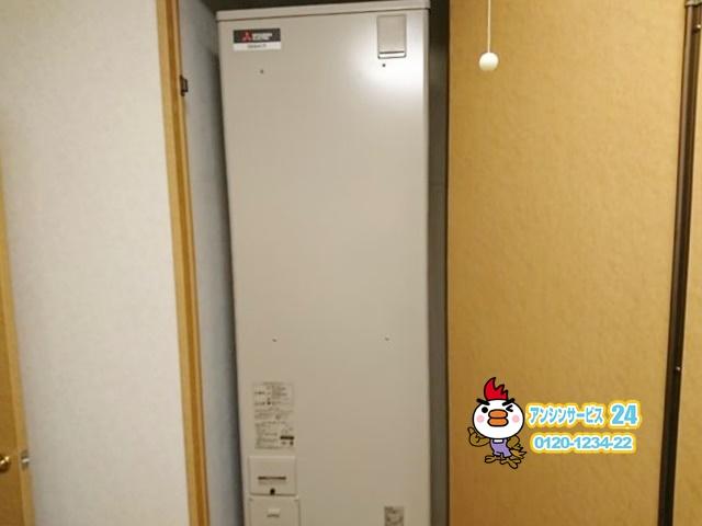 豊橋市電気温水器交換工事(三菱 SRT-J46CDH5)
