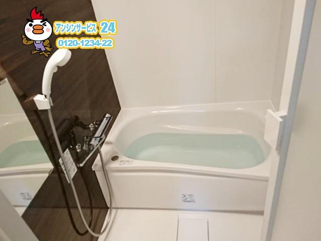 春日井市浴室リフォーム工事(TOTOマンションリモデルWTシリーズNタイプ1216)