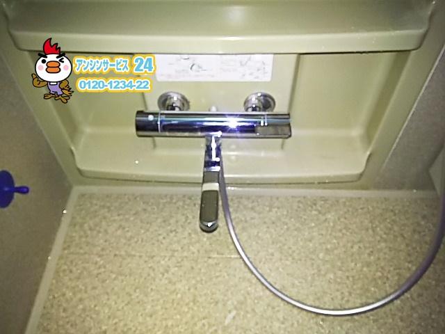 横浜市神奈川区浴室水栓交換工事(TOTO TBV03401J)