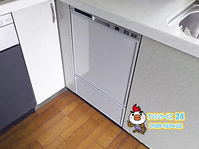 千葉県香取郡食洗機交換工事(リンナイRSW-F402C-SV)