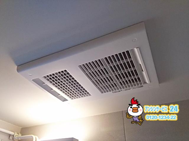 四街道市浴室暖房乾燥機取替工事(MAX BS-261H)