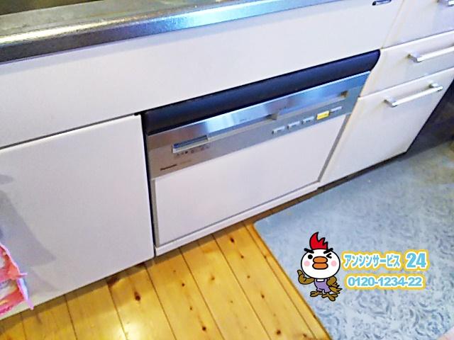 香取市食洗機取替工事(パナソニックNP-P60V1PSPS)