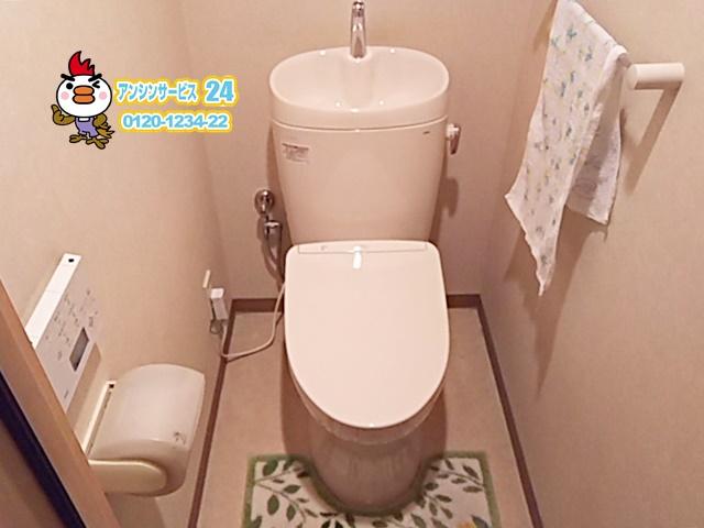 東京都北区トイレ取替工事(TOTO CS330BP-SH333BA-TCF4713R)