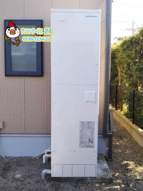 千葉県香取郡電気温水器取替工事(コロナUWH-46SX1A2U)