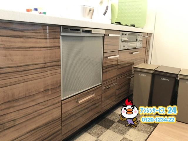 名古屋市天白区食洗機取替工事(パナソニックNP-45MS8S)