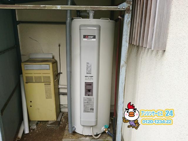 多治見市電気温水器取替工事(三菱SRG-375G)