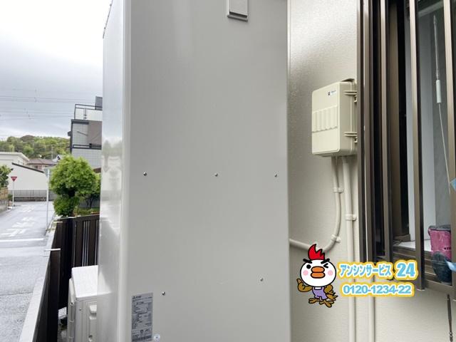 浜松市中区エコキュート取替工事(三菱SRT-S464)