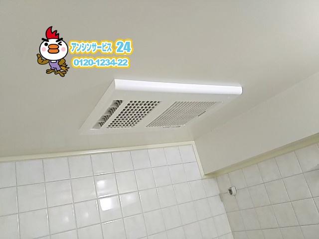 東京都北区浴室暖房乾燥機取替工事(マックスBS-161H)