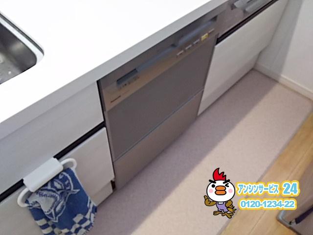 東京都府中市食洗機取替工事(パナソニックNP-P60V1PSPS)