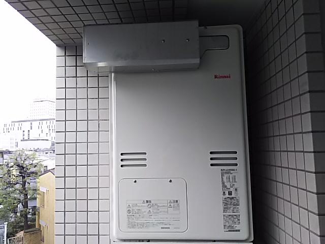 東京都文京区ガス給湯器取替工事(リンナイRUFH-A2400AA2-3)