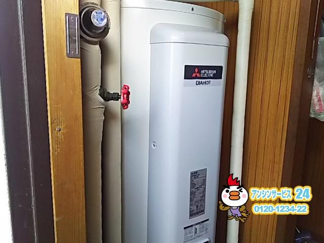 東京都あきる野市電気温水器取替工事(三菱SRG-375G)