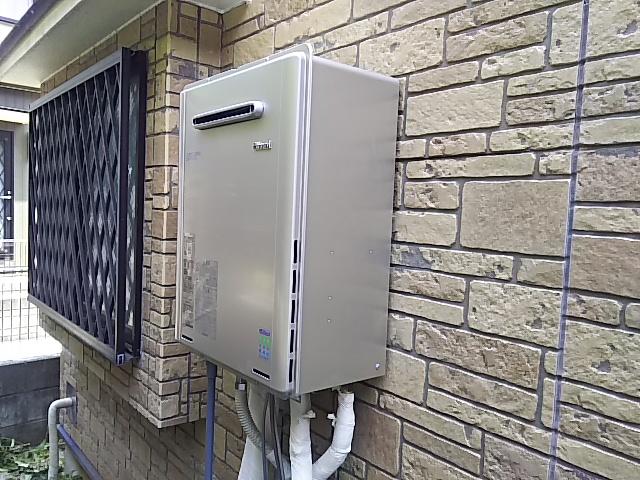 相模原市南区ガス給湯器取替工事(リンナイRUF-E2405SAW(A))