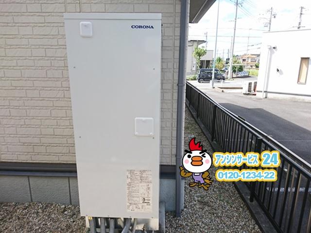 春日井市電気温水器工事(コロナUWH-37X2A2U-2)