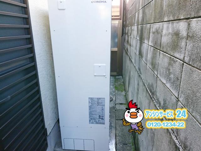 京都市西京区電気温水器交換工事(コロナUWH-37X2A2U-2)