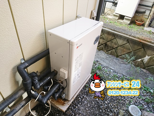 長野県木曽町石油給湯器工事(ノーリツOTQ-3706SAY)