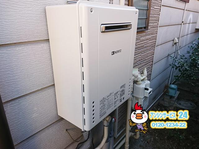 一宮市ガス給湯器交換工事(ノーリツSRT-2060SAWX-1BL)