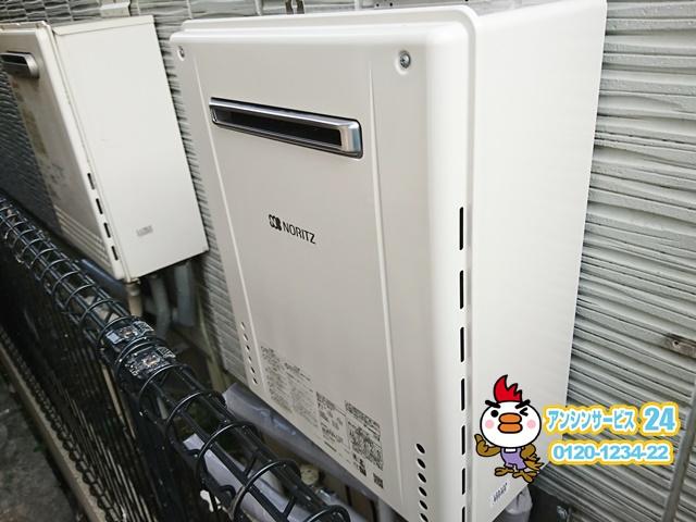 名古屋市港区ガス給湯器交換工事(ノーリツSRT-2060SAWX-1BL)