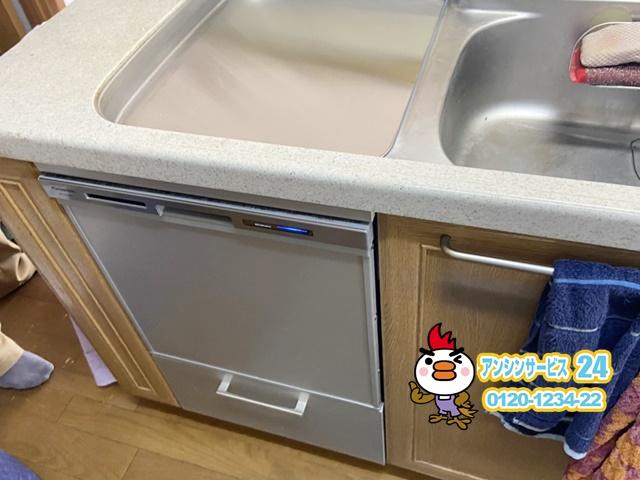 浜松市東区食洗機交換工事(パナソニックNP-45MS8S)