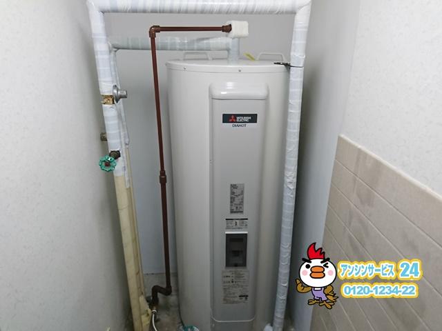 日進市電気温水器交換工事(三菱SRG-375G)