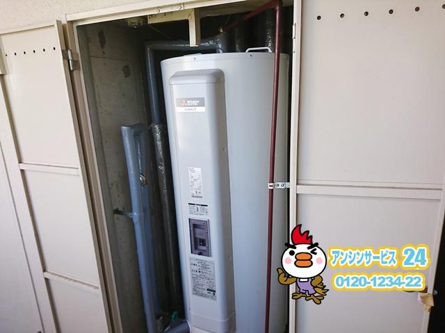 鈴鹿市電気温水器交換工事(三菱SRG-375G)