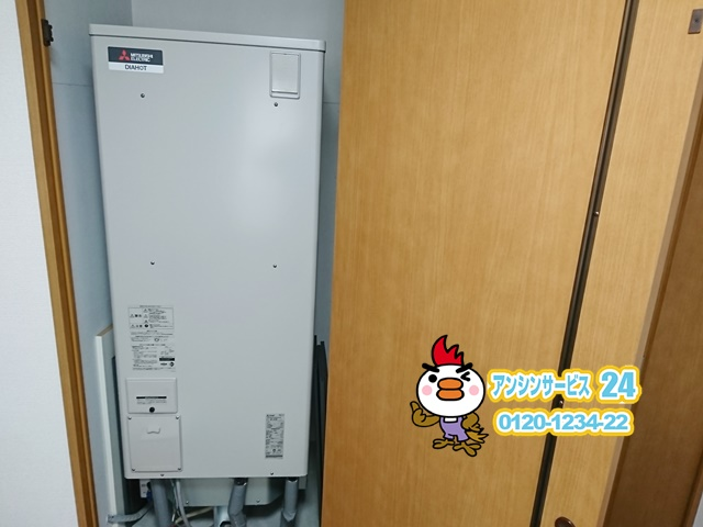 浜松市中区電気温水器交換工事(三菱SRT-J37CD5)
