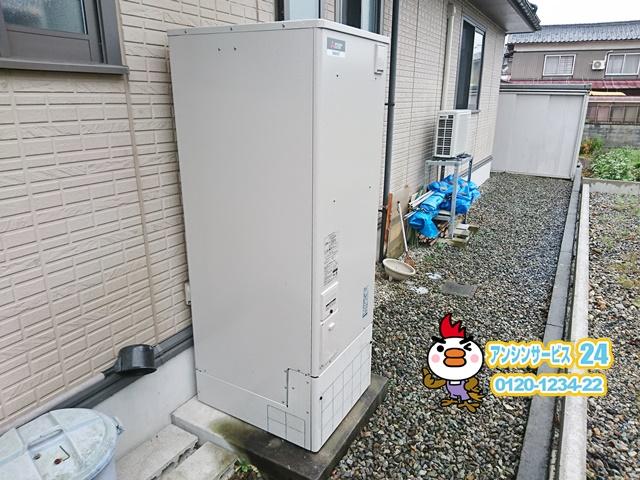 岐阜市電気温水器工事(三菱SRT-J37CD5)