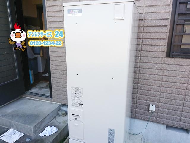 豊橋市電気温水器交換工事(三菱SRT-J37WD5)