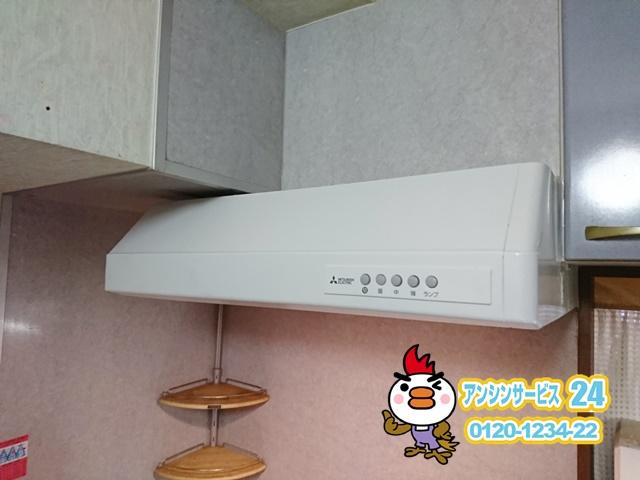 名古屋市熱田区レンジフード交換工事(三菱V-375K6)