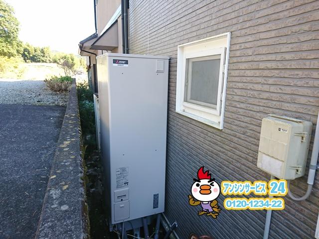 静岡市電気温水器交換工事(三菱SRT-J46CD5)