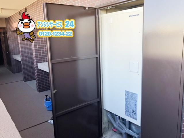 名古屋市昭和区電気温水器交換工事(コロナUWH-46X2A2U-2)