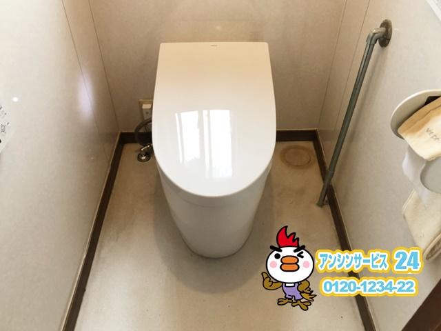 津市トイレ交換工事(TOTOネオレストAH2W)