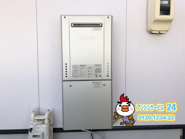 一宮市給湯器交換工事(ノーリツGT-C2462SAWX)